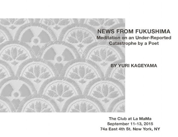 hiroNEWS FROM FUKUSHIMA-12-page-001