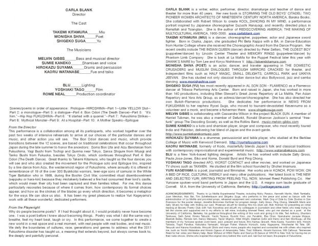 hiroNEWS FROM FUKUSHIMA-12-page-002