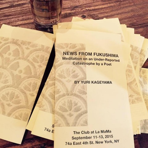 Programs for NEWS FROM FUKUSHIMA: Meditation on an Under-Reported Catastrophe by a Poet at La MaMa in New  York. Program design by Annette Borromeo Dorfman. Photo by Yuri Kageyama.