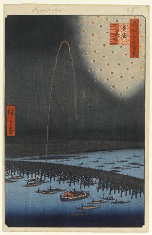 Fireworks at Ryogoku by Utagawa Hiroshige