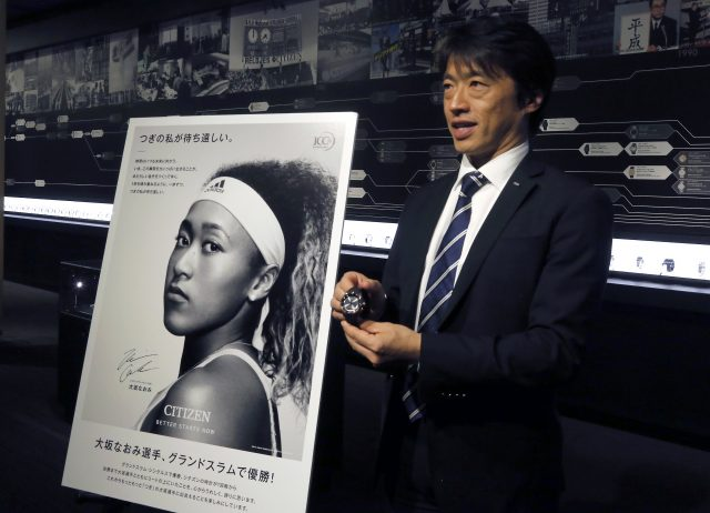 Naomi Osaka and Citizen